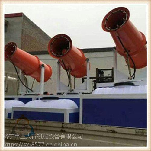 可以随意转换场地的小型雾炮机除尘雾炮机厂家
