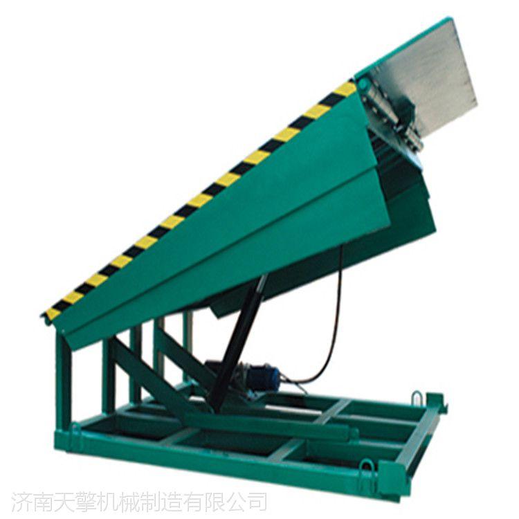 山东仓库装卸平台厂家 固定式电动登车桥特点