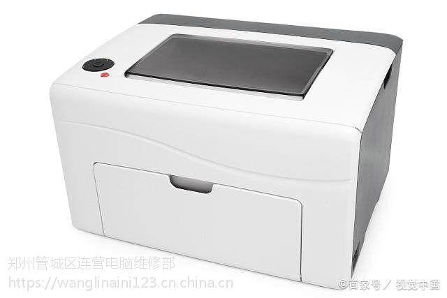 郑州高新区上门打印机加粉,打印机加粉师傅