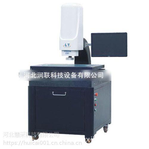 大庆手动高精度光学影像测量仪系列 手动高精度光学影像测量仪QS系列安全可靠
