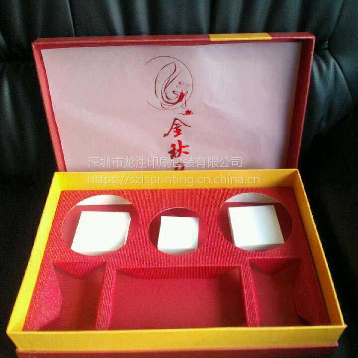 深圳高档抽屉礼品盒精装盒 服装包装盒化妆品精品盒定制