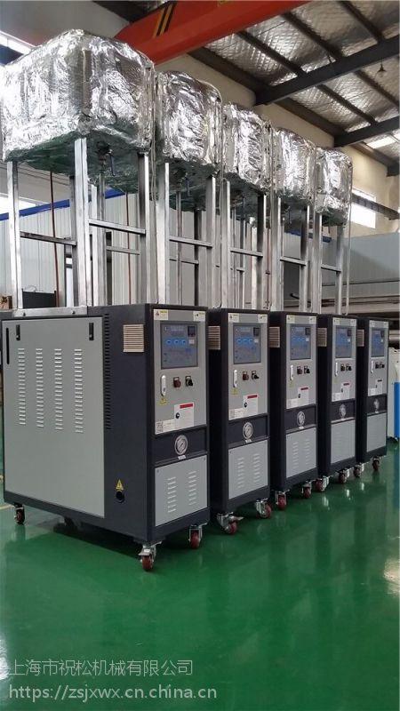 新能源汽车恒温控制系统/高低温油冷机