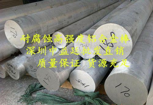 进口4A11--4A11---4A11力学性能如何--4A11厂家