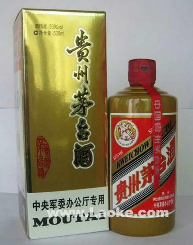http://himg.china.cn/0/4_974_231866_630_800.jpg