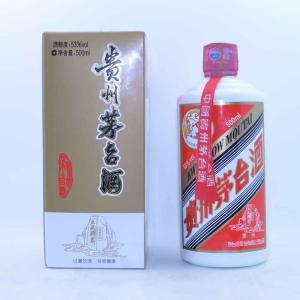 http://himg.china.cn/0/4_974_231868_300_300.jpg