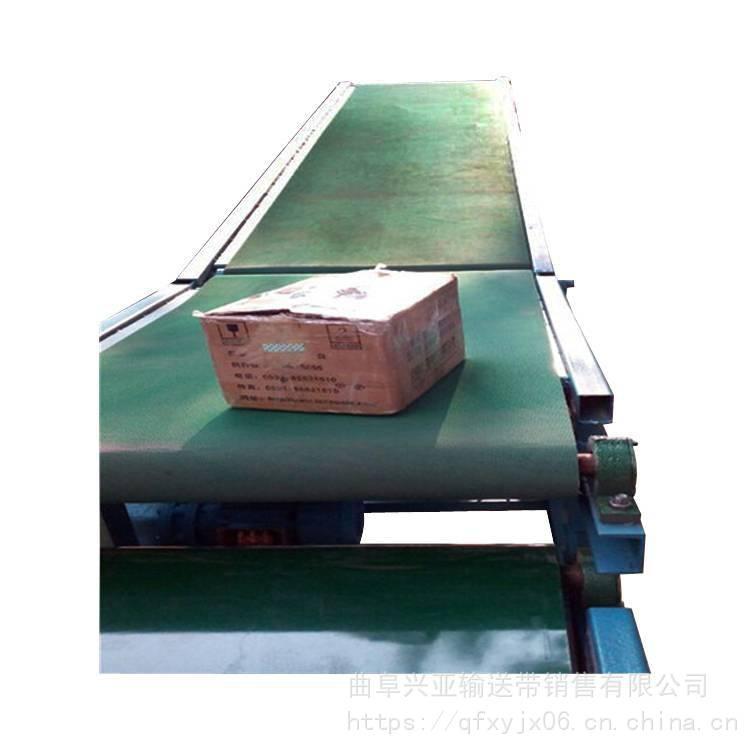 兴亚供应江苏省移动装车皮带输送机 麻包袋装仓码垛皮带机