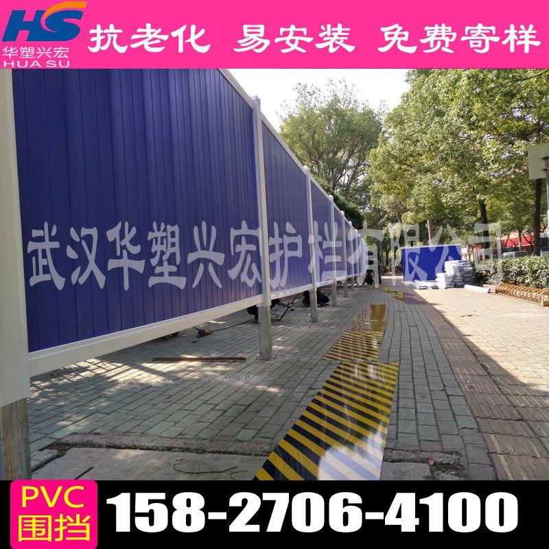 http://himg.china.cn/0/4_974_233766_800_800.jpg