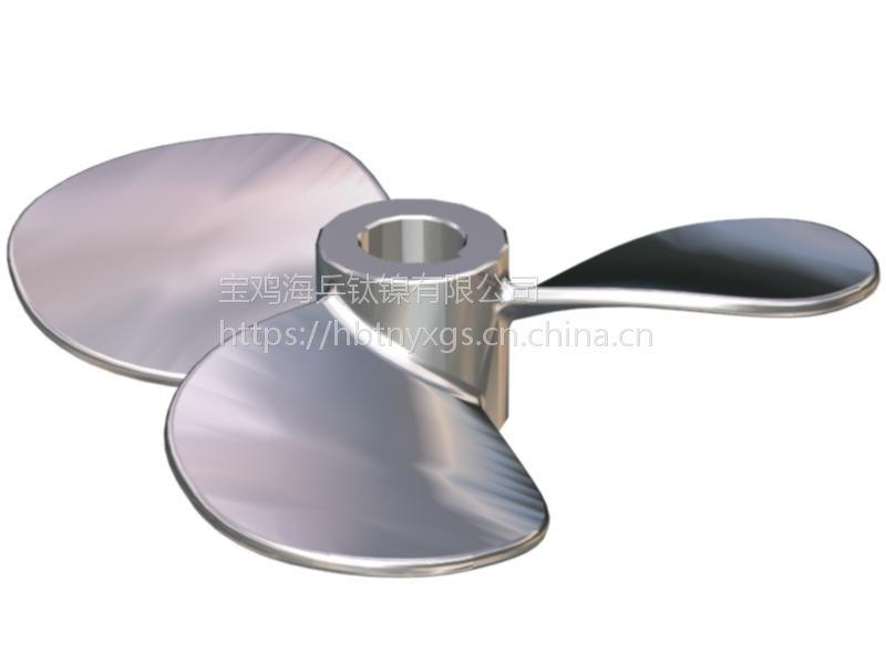 钛制搅拌器 专业生产——宝鸡海兵钛镍