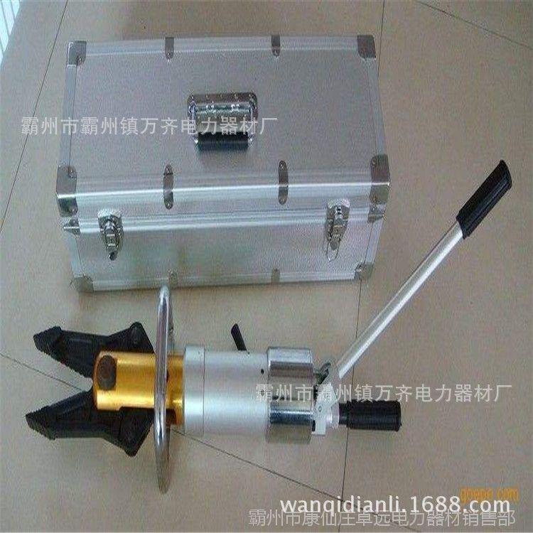 液压剪扩钳BC-300便携式剪扩器