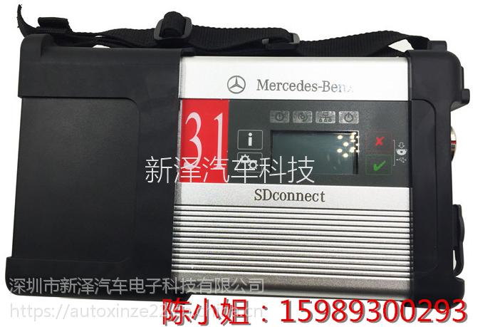 汽车故障检测仪奔驰C5 SD***原厂维修完全替代老款C4