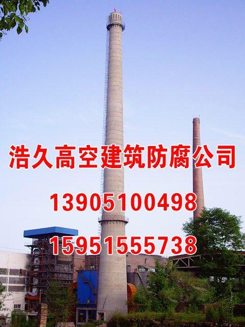 http://himg.china.cn/0/4_974_235554_480_640.jpg