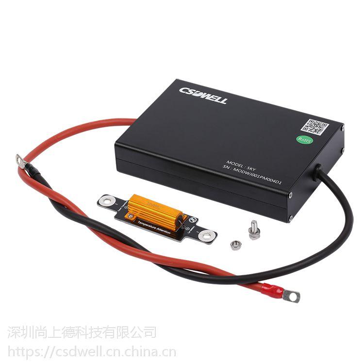 CSDWELL汽车整流器16V 32F超级电容模组提升动力冷启动电源