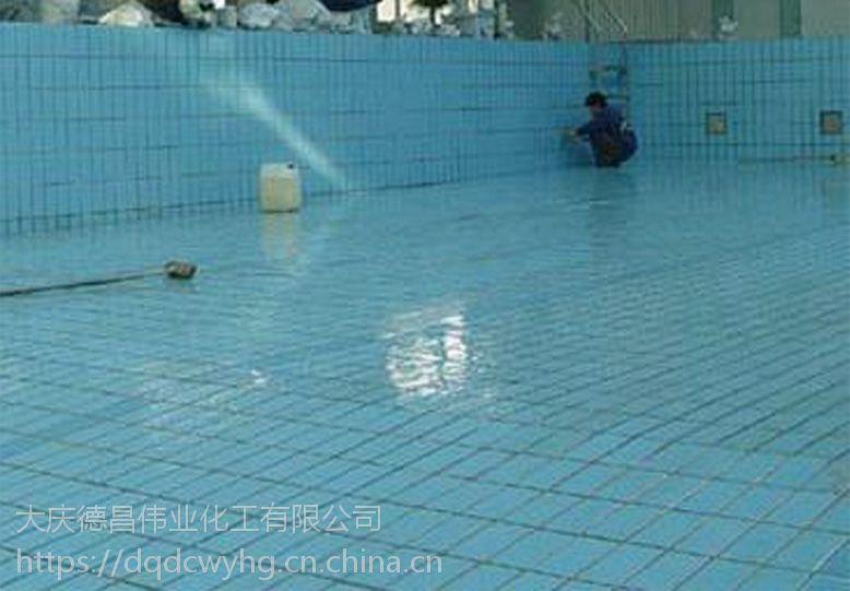 瓷砖专用防水剂工程用于水池