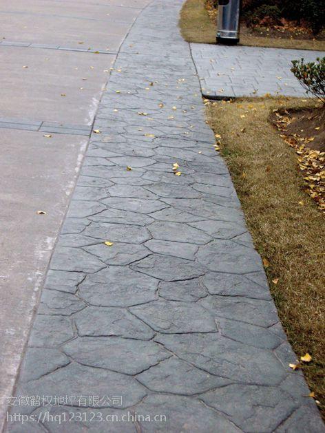 太原市混凝土彩色压花地坪,彩色艺术地坪,市政道路压花地