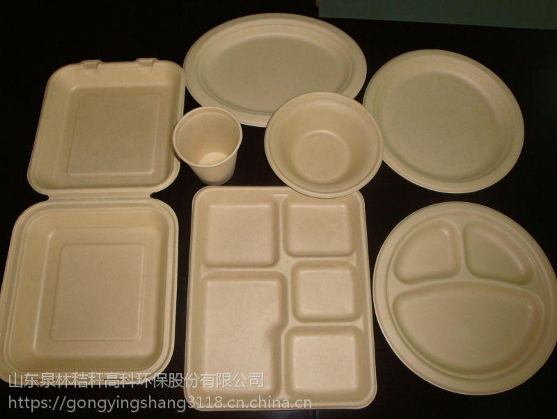 纸盘 一次性纸盘 P012 9寸3格 纸浆餐盘甘蔗浆