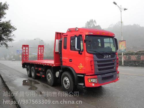 平板运输车价格 挖机拖车 挖机拖车