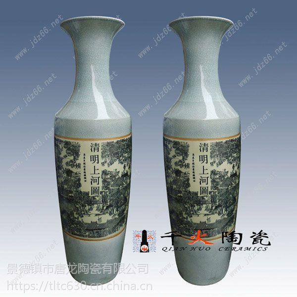 千火陶瓷 供应 各类景德镇陶瓷大花瓶 款式多 尺寸