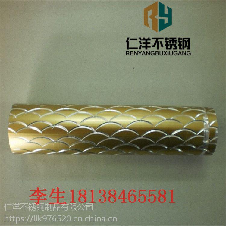 厂家直销不锈钢彩色电镀方管201304不锈钢 拉丝镜面钛金玫瑰金
