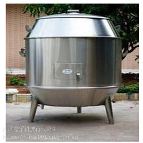 福州木炭烤鸭炉 木炭烤鸭炉哪家好