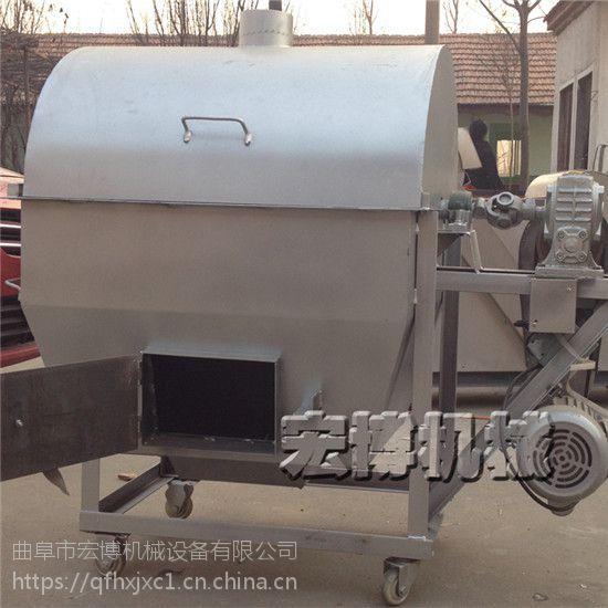 南瓜籽炒货机 不锈面粉炒锅