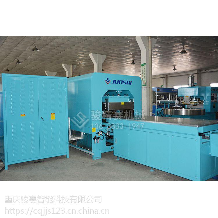 汽车类高频机 高端型热合设备 自动式高频焊接机 重庆长安系列生产设备