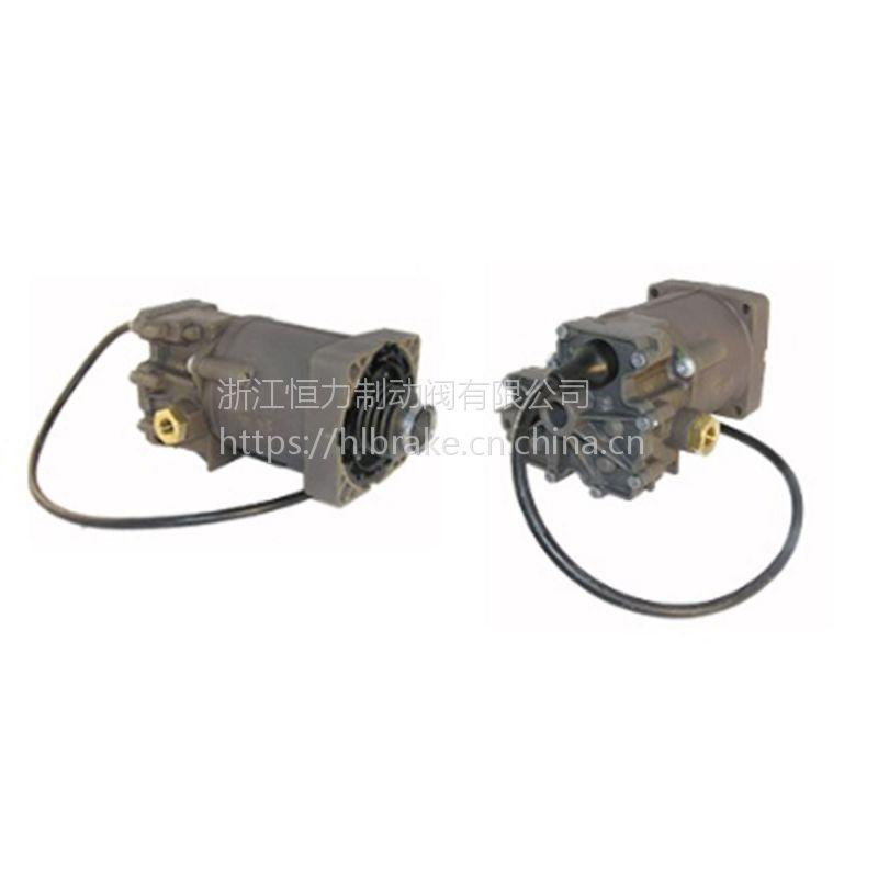 ZF clutch servo K013727N50/K015874N50/0483005005