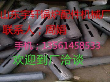 http://himg.china.cn/0/4_975_1051005_360_270.jpg