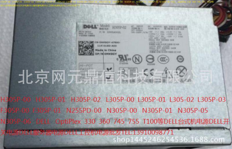H305P-00 H305P-01 H305P-02