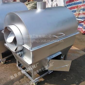 供应电动滚筒板栗炒货机榨油专用滚筒炒料机
