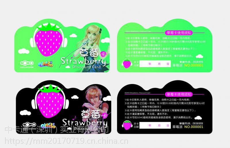 电子标签制作_电子标签厂家_电子标签公司_北京电子标签_深圳电子标签_广州电子标签