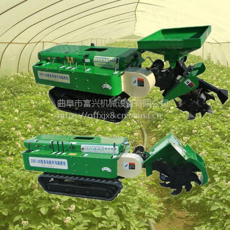 履带式硬土旋耕机 山地果园种植开沟回填机 多功能果园管理机好不好用