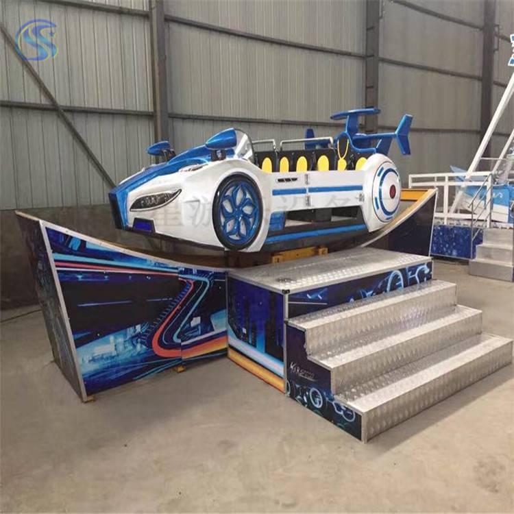 小型游乐场设备宝马飞车bmfc12人免费加盟三星游乐设施