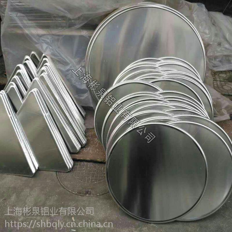 3M工程级1.5mm边长600的交通标志牌指示标志铝圆片价格可定制