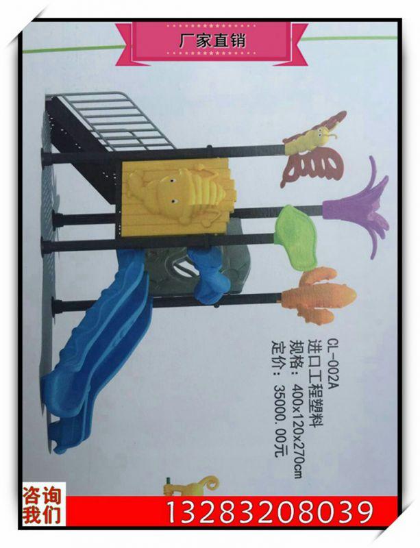 武汉组合滑梯批发,室外滑梯欢迎咨询,生产制造厂家