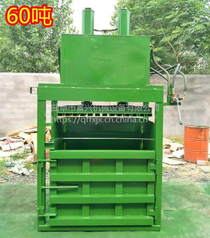 油压废纸压缩机 富兴轮胎打包机 纸壳打包机哪里有卖