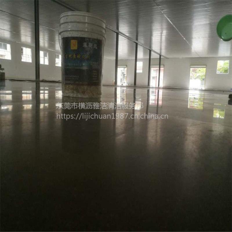 惠州罗阳镇水泥硬化施工——龙溪、惠东地坪硬化公司