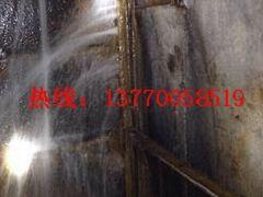 贵阳自来水厂混凝土水池漏水怎么堵漏