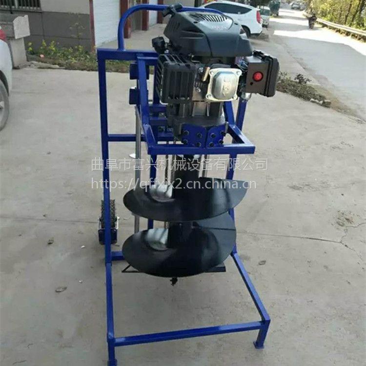 便携式四冲程立柱挖坑机 手推式植树打坑机 富兴批发轻便式种树机