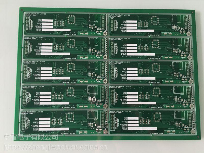 专业生产PCB,加急,打样,批量,铝基板,可供抄板 打样可48小时免费加急