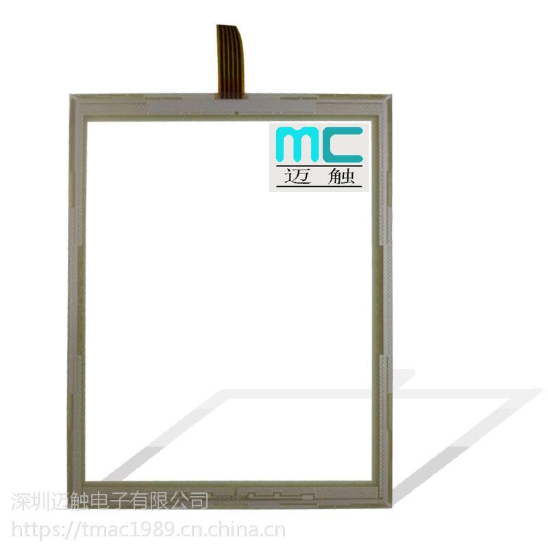 M-Touch G121-02-4D电阻触摸屏12.1寸8线触摸屏