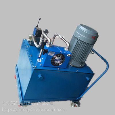 长沙瑞创液压定制液压系统,液压站,液压成套装置