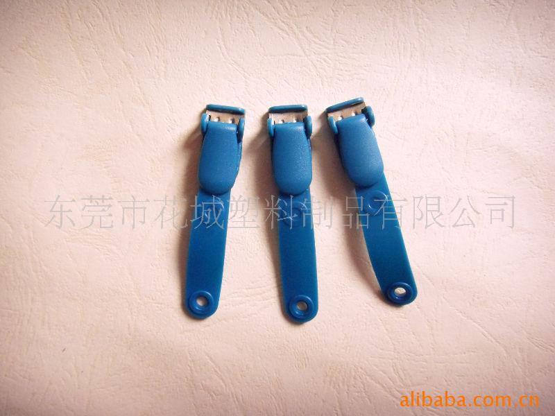 供应塑料夹子,各种规格塑料夹子(图)图片