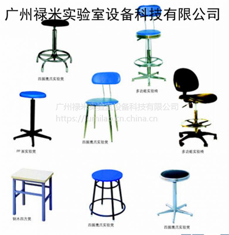 广东实验凳厂家,实验凳批发
