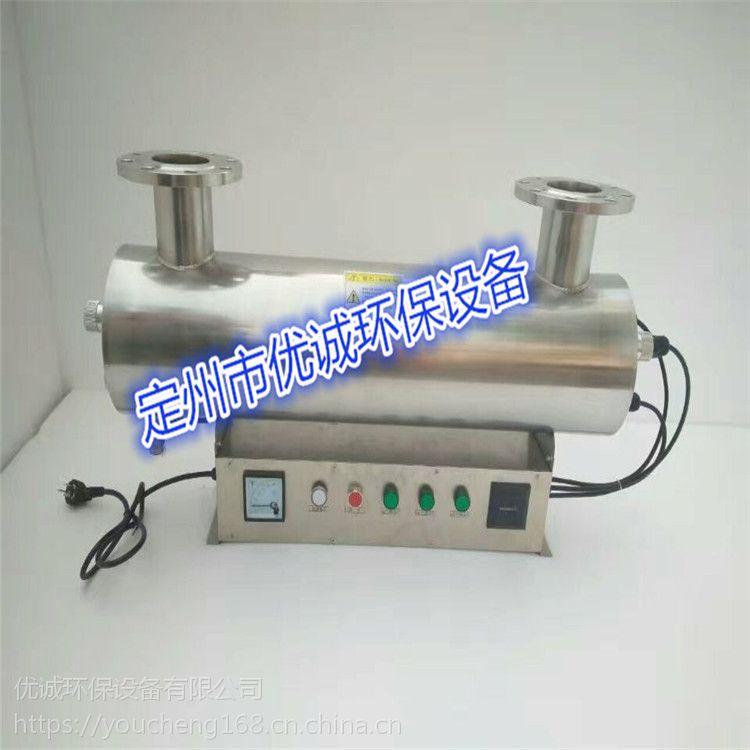 定制304不锈钢水处理设备,优诚紫外线消毒器