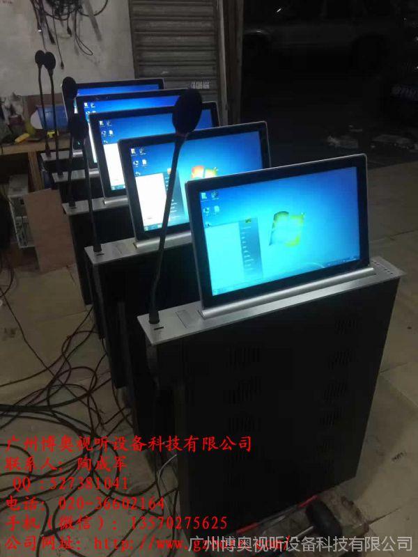 定制17寸液晶屏升降器,供应山东配套会议桌 无纸化会议系统 超薄液晶升降终端