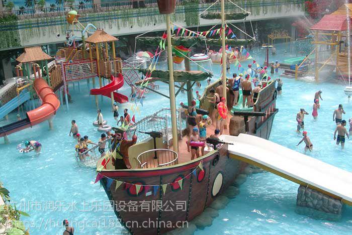 广州润乐水上乐园设备生产制造海盗船