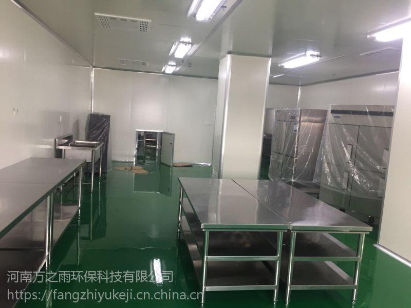河南郑州万级无尘车间装修 无尘车间设计 无尘车间报价 价格合理