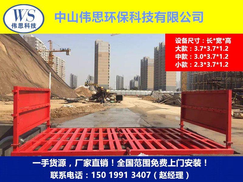 http://himg.china.cn/0/4_976_236684_800_600.jpg
