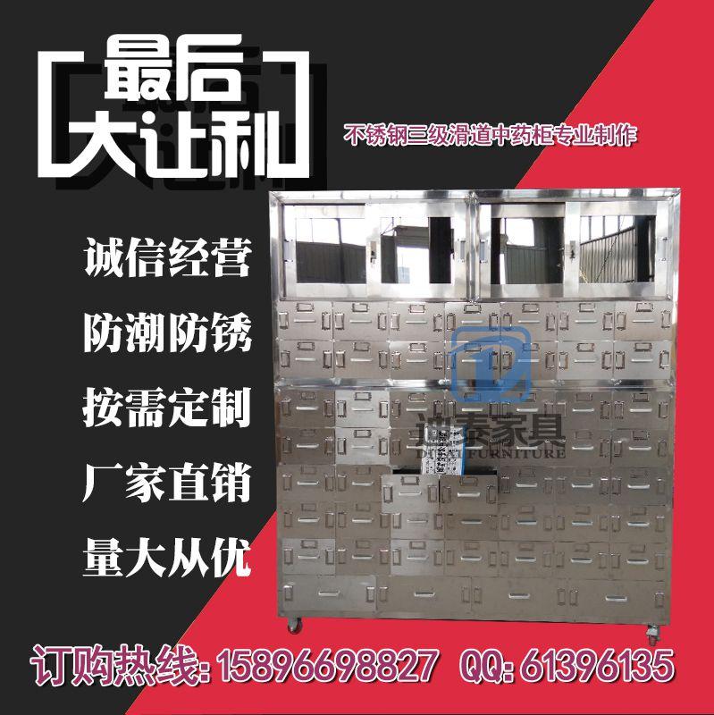 http://himg.china.cn/0/4_976_238068_799_800.jpg