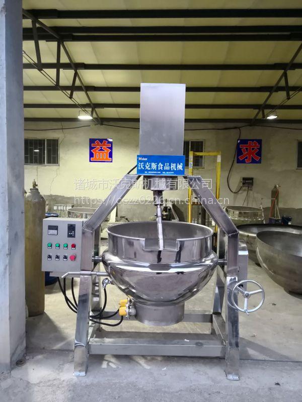 猪蹄猪头可倾蒸汽夹层锅 香菇酱行星搅拌炒锅 香菇酱专用夹层锅 定制